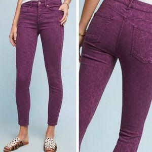 Pants - Anthropologie • Purple High Rise Jacquard Jeans